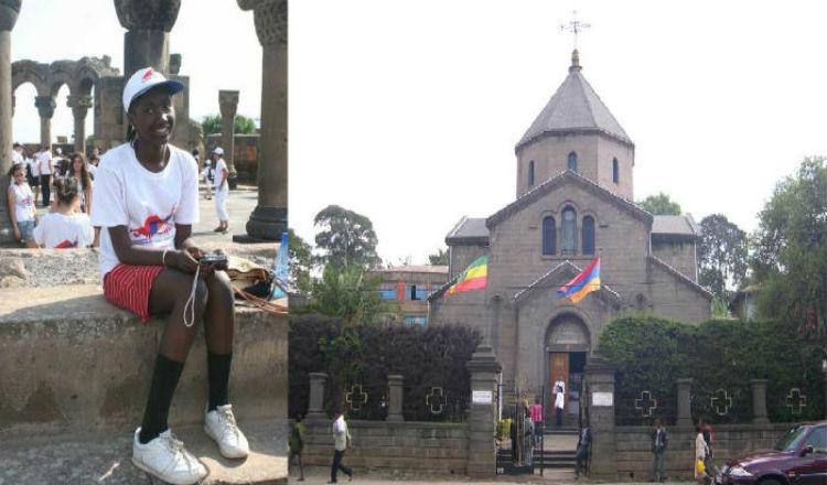 الأرمن في أثيوبيا