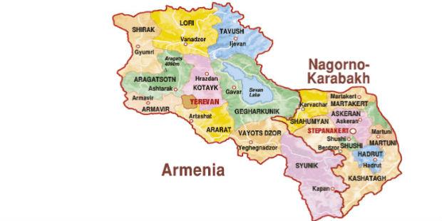 التقسيمات الإدارية في أرمينيا