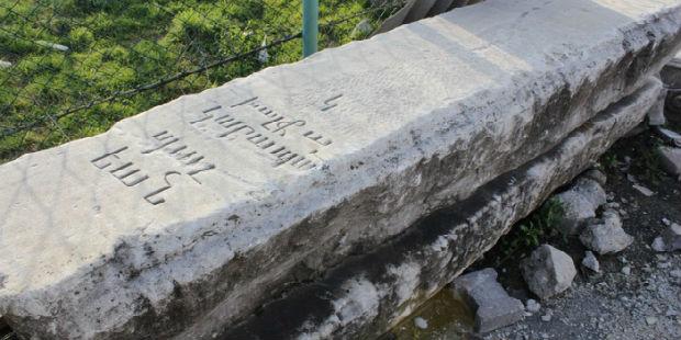 اكتشاف قبر المهندس المعماري الأرمني كارابيت باليان في اسطنبول