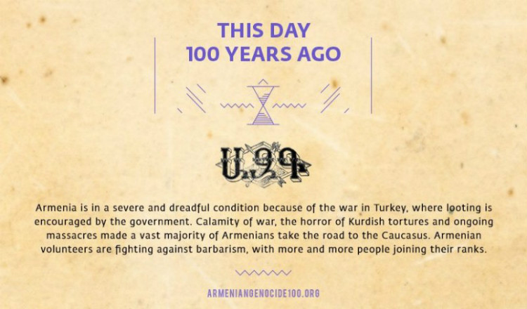 1915-02-06 | صحيفة آزك: الأرمن يقاتلون ضد مجموعات همجية