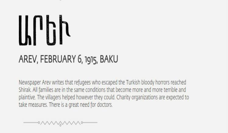 1915-02-06 | آريف: وصول أعداد كبيرة من اللاجئين الأرمن إلى شيراك