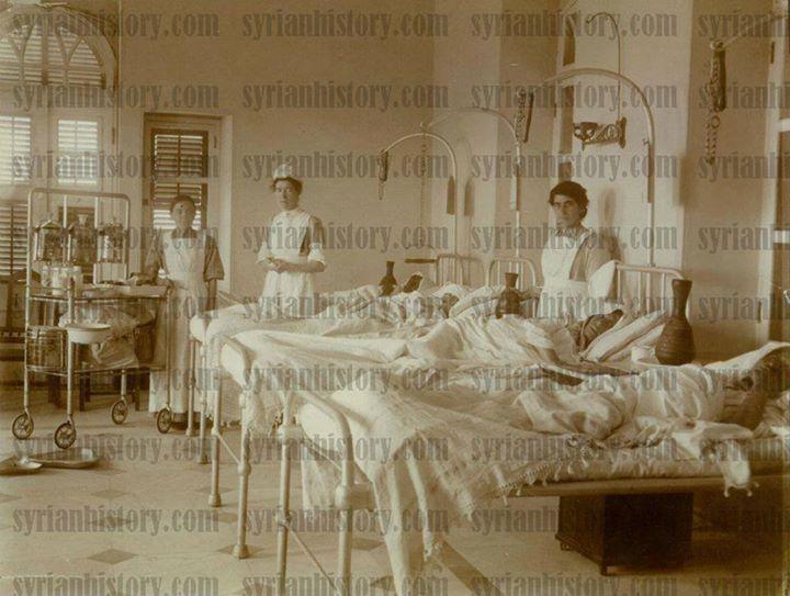 مشهد من مشفى آلطونيان بحلب سنة 1920