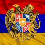 جمهورية أرمينيا