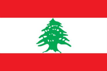 2000: إعتراف لبنان الرسمي بالإبادة الجماعية الأرمنية