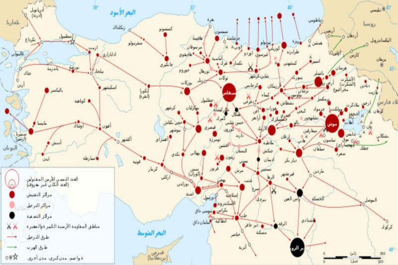 تفتيش، ترحيل وتصفية.. أسماء لا تراها إلا على خريطة الإبادة الجماعية الأرمنية