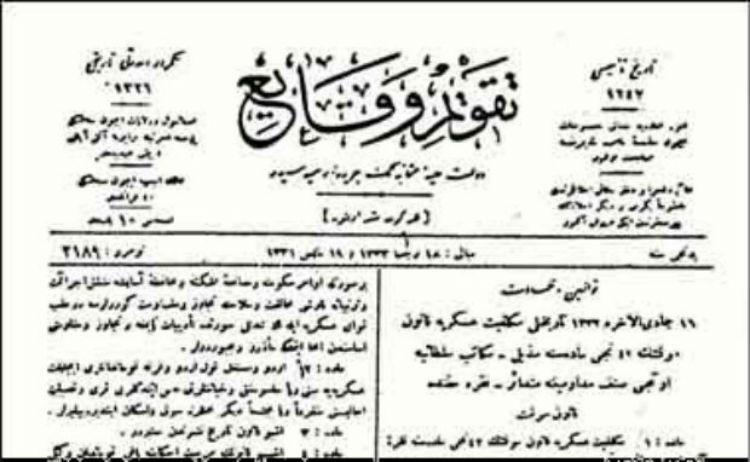 1915.05.27 | قانون تهجير الأرمن