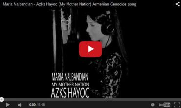 المطربة اللبنانية الأرمنية ماريا نالبانديان تطرح أغنية لمئوية الإبادة الأرمنية