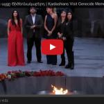 زيارة كيم كارداشيان لنصب شهداء الإبادة - بالفيديو والصور