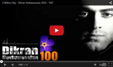 ديكران هوفهانيسيان: أغنية جديدة لمئوية الإبادة الجماعية الأرمنية