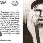 الشريف الحسين: حافظوا على الأرمن كما تحافظون على أنفسكم