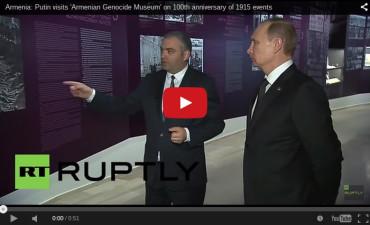 بالفيديو.. زيارة فلاديمير بوتين لمتحف الإبادة الجماعية الأرمنية في يريفان