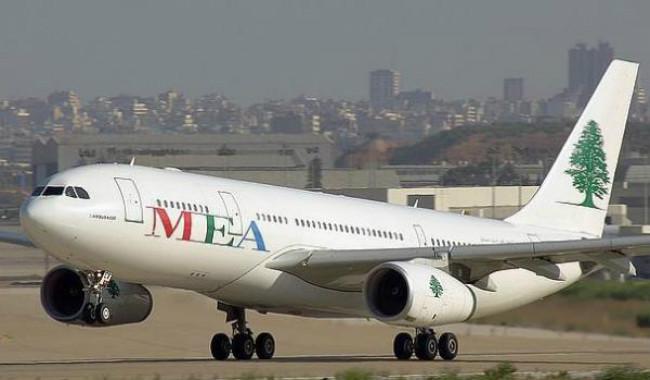 طائرة تابعة لطيران الشرق الاوسط تعود الى أرمينيا بعد تعرضها لعطل