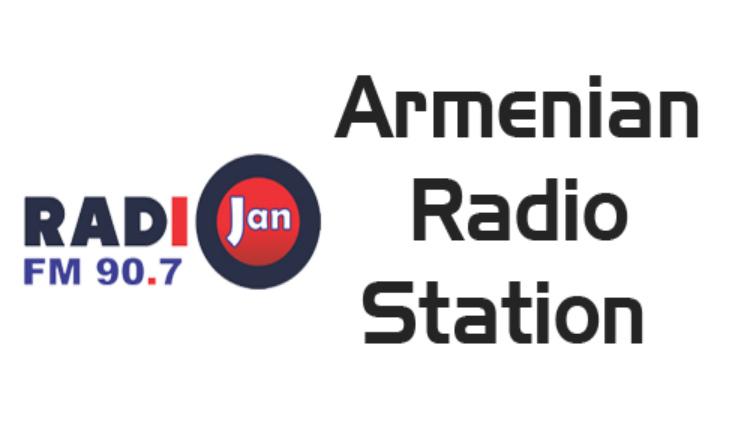 راديو جان