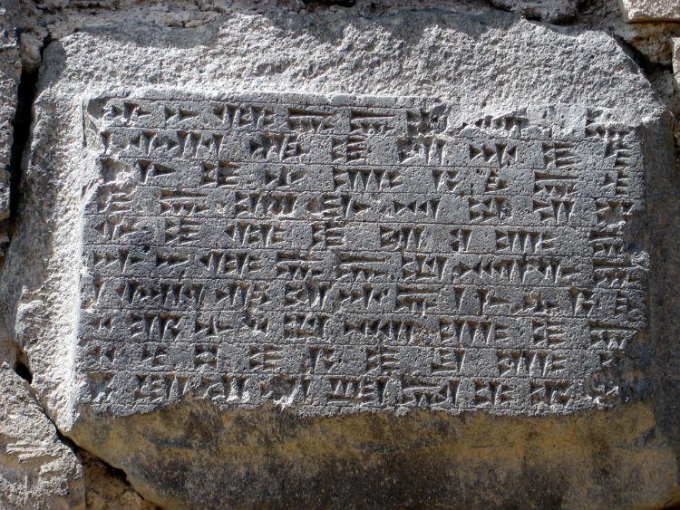 شهادة ميلاد العاصمة الأرمنية يريفان