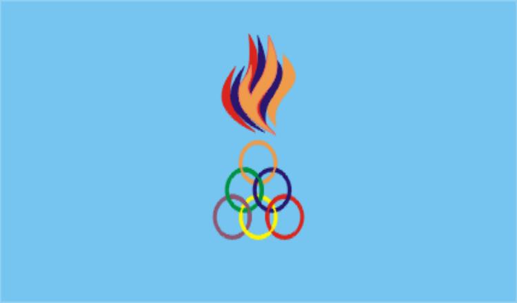 دورة الألعاب الأولمبية الأرمنية