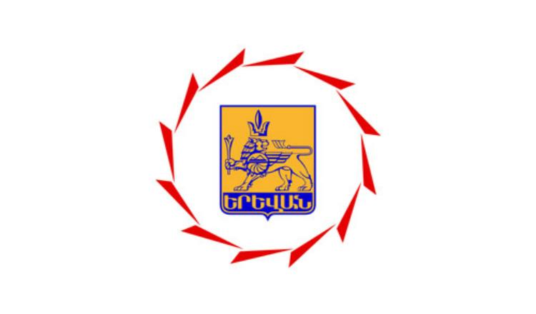 يريفان.. علمها، شعارها، نشيدها وأصل تسميتها