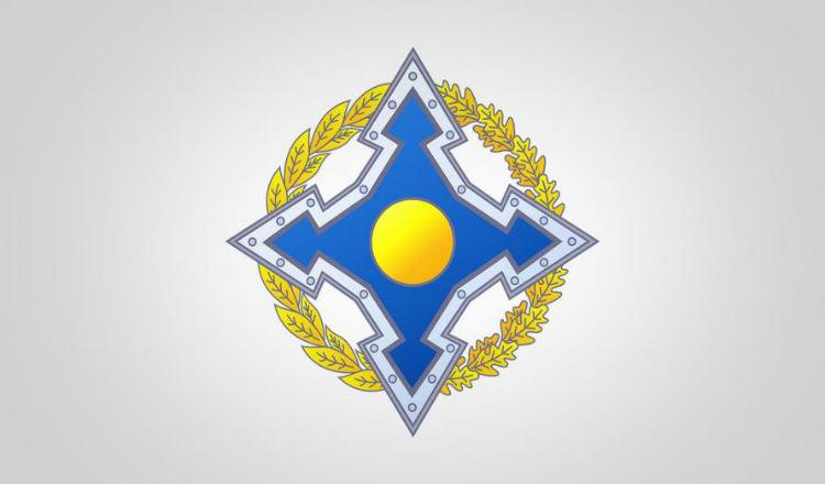 منظمة معاهدة الأمن الجماعي