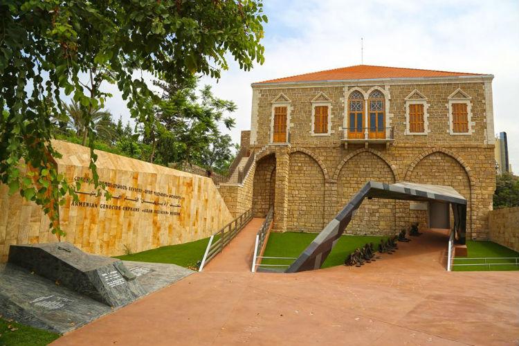 متحف آرام بيزيكيان لأيتام الإبادة الأرمنية