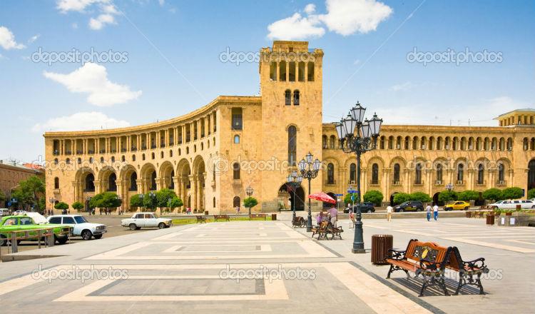 وزارة الخارجية الأرمنية