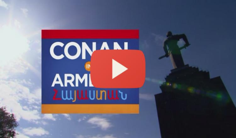 كونان أوبراين يتحدث عن زيارته نصب شهداء الإبادة في يريفان