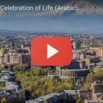 فيديو مميز عن العاصمة الأرمنية يريفان.. هذه المرة بالعربية
