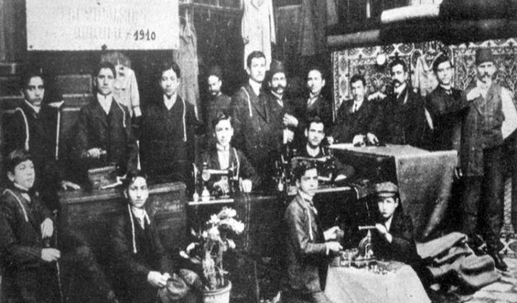 بنك سويسري يبحث عن أرمني يرث الحساب البنكي لعائلة إيبرانوسيان
