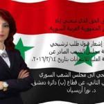 الباحثة والمترجمة السورية نورا آريسيان