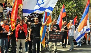 الأسباب التي تمنع إسرائيل من الإعتراف بالإبادة الجماعية الأرمنية