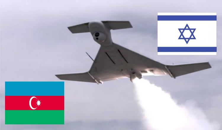 إسرائيل تنوي تزويد أذربيجان بمزيد من الطائرات الإنتحارية ضد أرمينيا