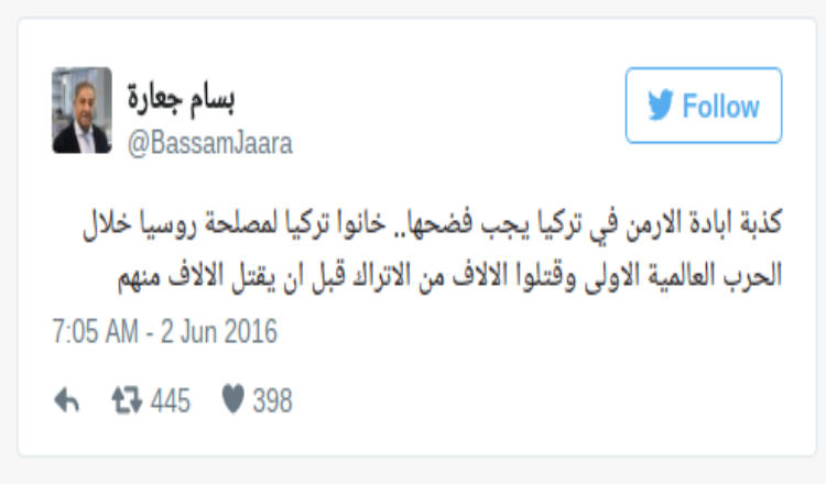 """بسام جعارة: إبادة الأرمن في تركيا """"كذبة"""" يجب فضحها"""