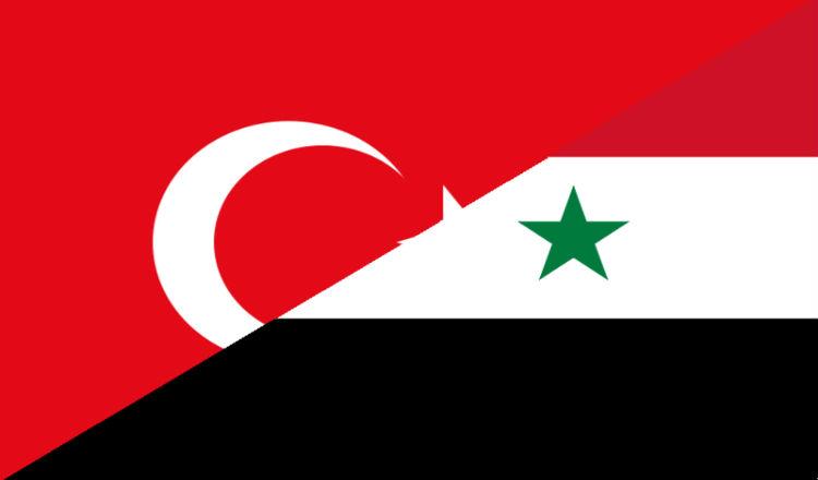 هل دقت ساعة استدارة أنقرة نحو دمشق؟