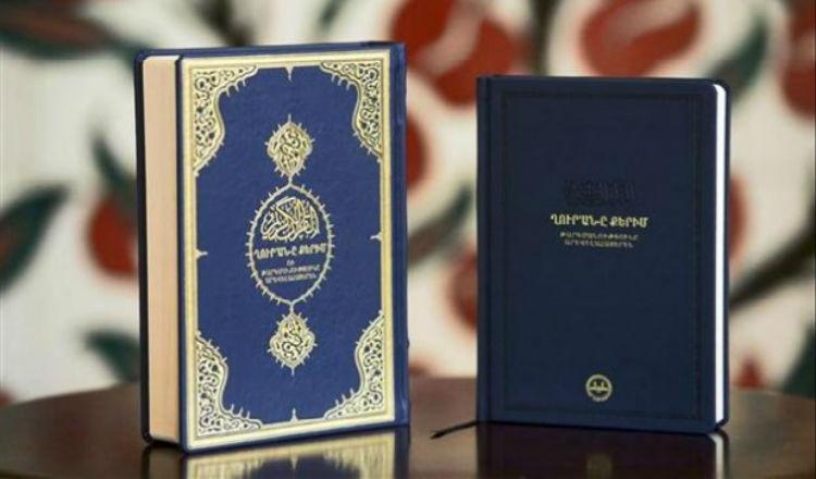 دار نشر تركية تتبرع 1000 نسخة أرمنية من القرآن إلى لبنان