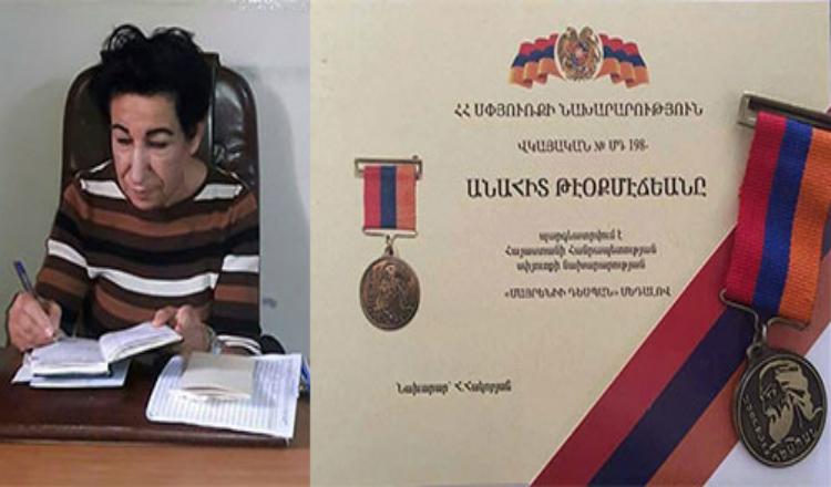 أرمينيا تكرم المدرسة آناهيد توكميجيان (ابنة القامشلي) بلقب سفيرة اللغة