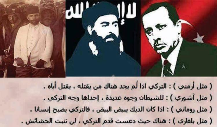 11 من أشهر الأمثال العالمية التي قيلت عن العثماني التركي