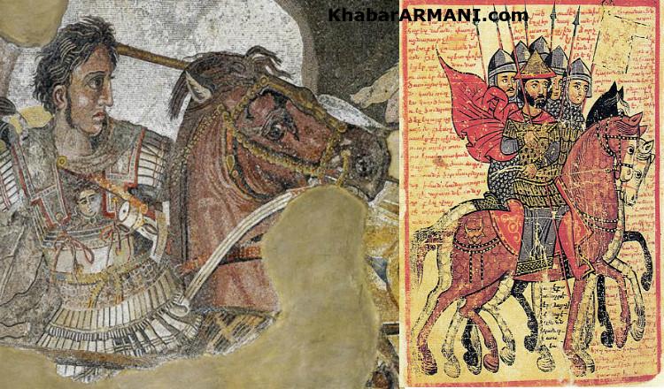 الديللي ميل: العثور على الوصية الأسطورية للإسكندر المقدوني مكتوبة بالأرمنية