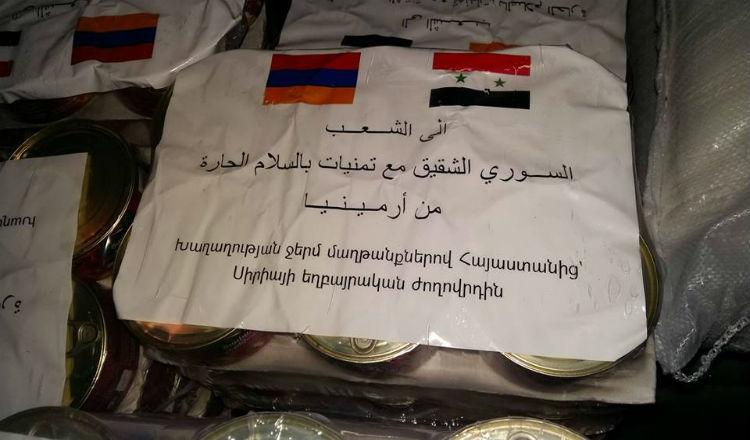 مطار حميميم – وصول 18 طن من المساعدات الأرمنية للشعب السوري الشقيق