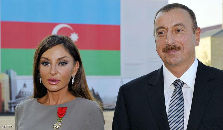 نكتة اليوم: علييف يعين زوجته في منصب نائب رئيس الجمهورية