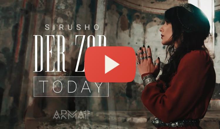 سيروشو تطرح أغنية جديدة بعنوان: دير زور