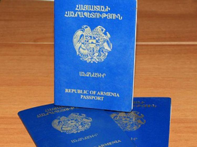 تقرير 2017: قائمة الدول التي يحق لحامل جواز السفر الأرمني دخولها دون فيزا