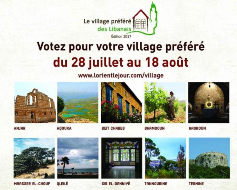 عنجر بين القرى الأوائل في حملة التصويت للقرية المفضلة لدى اللبنانيين