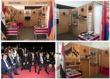 الأرمن يبدعون بأشغالهم خلال المشاركة في معرض دمشق الدولي