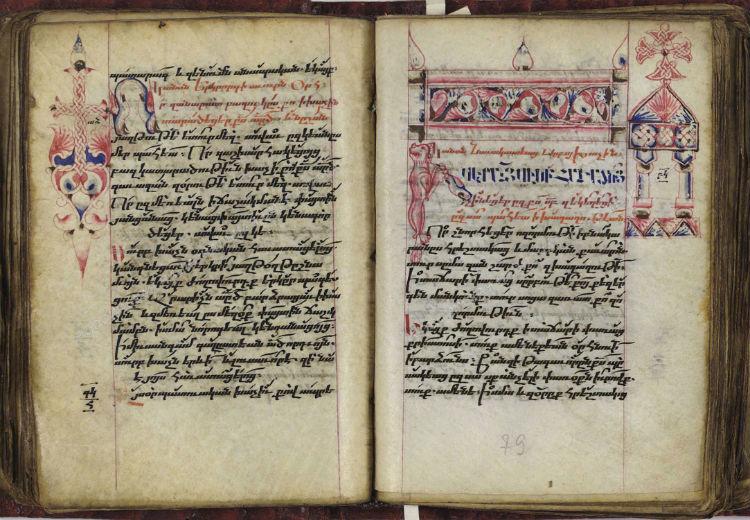 افتتاح متحف الطباعة في العاصمة الأرمنية يريفان
