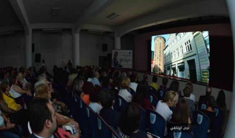 """هايكازيان"" عرضت الوثائقي ""نساء 1915"" ورئيسها كرّم مخرجه بارد مارونيان"