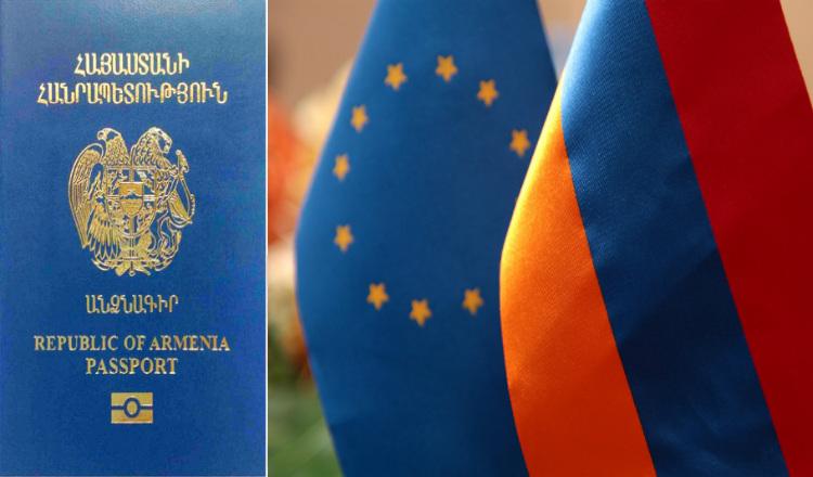 البرلمان الأوروبي يدعو دول الاتحاد لبدء حوار تحرير التأشيرات مع أرمينيا