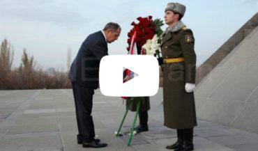سيرغي لافروف يزور نصب شهداء الإبادة الجماعية الأرمنية في يريفان