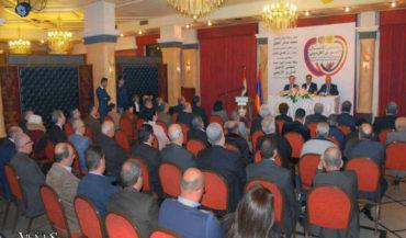 بعد انقطاع 7 سنوات عن حلب.. عودة مجلس الأعمال السوري الأرميني