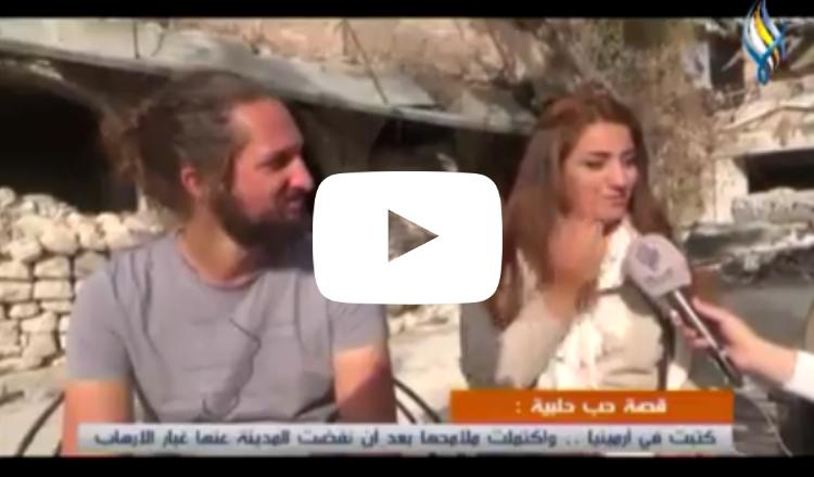 فتاة هاجرت إلى أرمينيا بسبب الحرب تعود مع زوجها البريطاني للاستقرار فيها