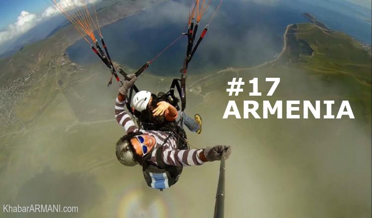 أرمينيا ضمن أفضل 20 وجهة سفر الأسرع نموا في العالم