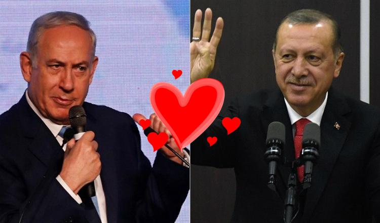 المؤتمر الإسلامى الأوربى: أردوغان يوثق علاقته بإسرائيل متجاهلاً تهويد القدس