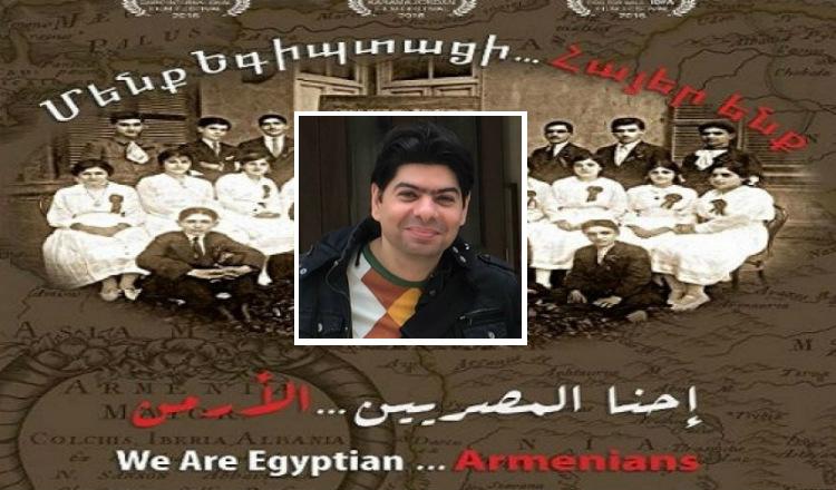 مُنتج المصريين الأرمن: «جيهان السادات» طلبت منهم تصنيع تاج زفاف نجلتها